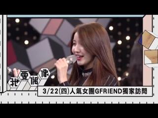 MTV Taiwan Idols of Asia