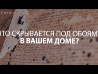 Живопись Григория Лысака в серии «Под обоями»