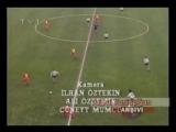 Lig Özetleri - 1991 - 1992 Sezonu - 14. Hafta - Galatasaray 0 - 1 Beşiktaş