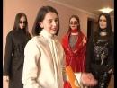 В Курске 40 молодых дизайнеров пытались удивить жюри