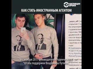 Посмотрите, как организации в России становятся иностранными агентами после одной жалобы. Пример саратовского общества инвалидов