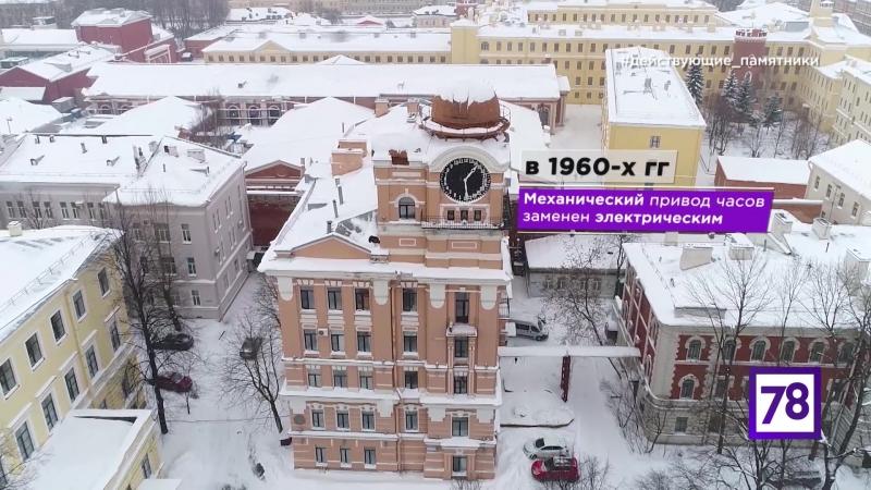Петербурговедение Башня с часами, созданными Менделеевым