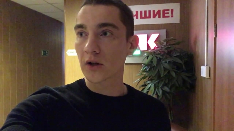 Александр Понкратов