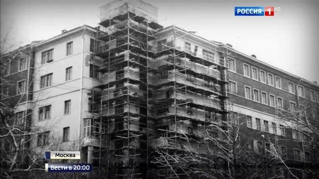 Вести 20:00 • Раскопки на улице Расковой: конца ремонту не видно