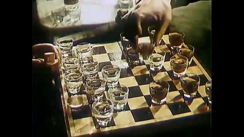 Шахматисты)