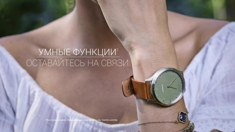 Vivomove HR_ часы с механгическими стрелками, цифровым экраном и пульсометром