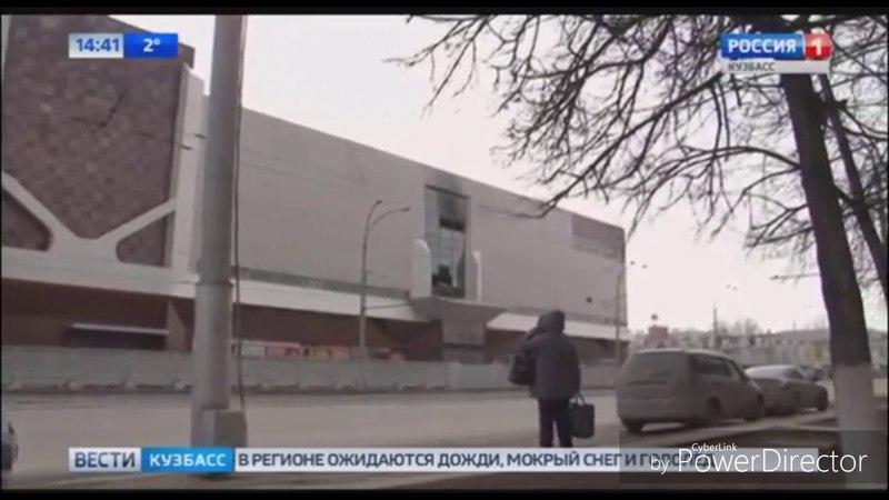 На месте пожара ТЦ Зимняя Вишня в Кемерово к 1 сентября будет памятный сквер
