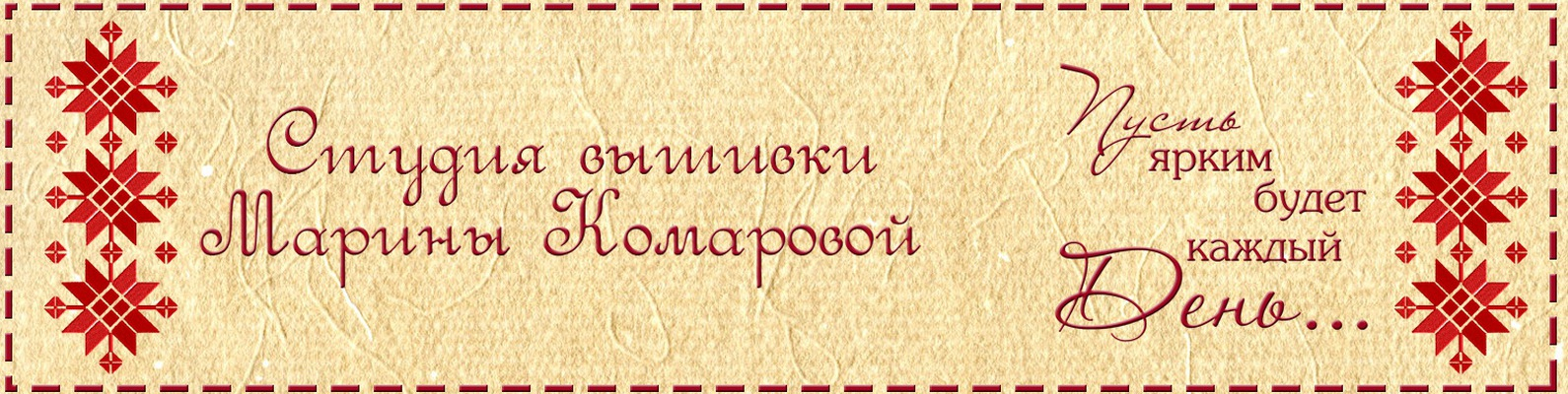 Вышивка букв русский алфавит схемы 726