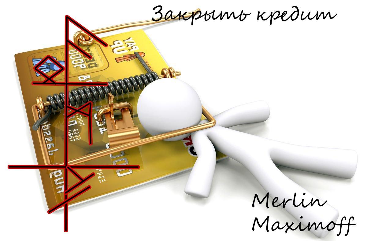 Условия предоставления кредита онлайн в МФО Solva.