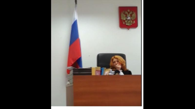 1-е заседание Хорошевский суд судья Ланина Л.Е.