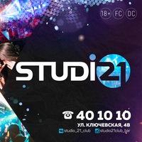 studio_21_club