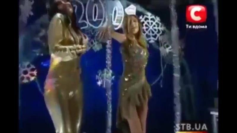 ВИА ГРА - Попытка №5 (Ночной Подъём или Новый Год по-новому, 2000-2001)