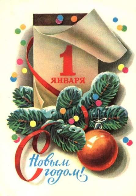 """Афиша Краснодар Новый год в """"Чайном омуте"""""""