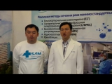 Lee, Chai Yong об ONCOSCREEN