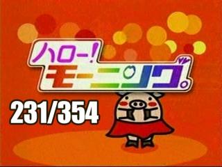 231 - Hello! Morning - Buura Buura Dangle Game [2004.10.10]