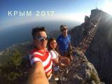 Summer vacation 2017.Crimea.Partenit