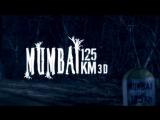 Трейлер Фильма 125 км до Мумбаи 3D  Mumbai 125 KM 3D (2014)