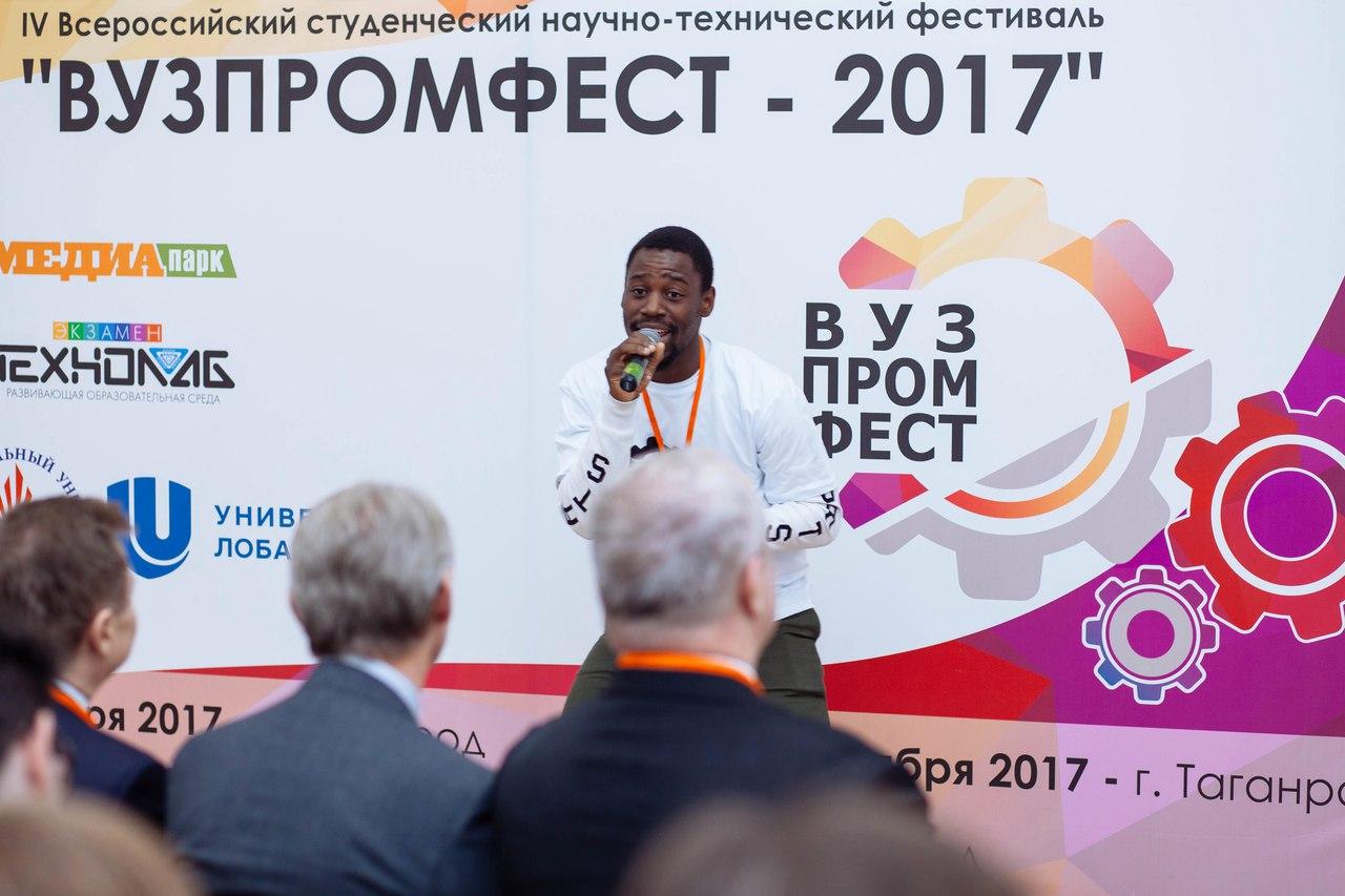 В Таганроге прошел второй тур всероссийского студенческого фестиваля «ВУЗПРОМФЕСТ»