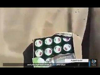 داعش يسيطر على قافلة مواد غذائية في البادي&#1
