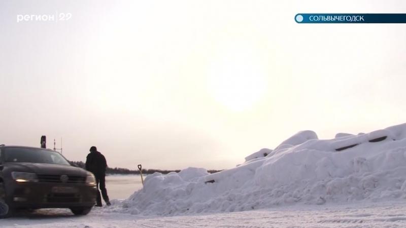 22_02_18 Автоэкспедиция от Балтики до Арктики