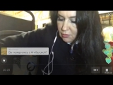 Татьяна Африкантова в Periscope 13.10.2017 Сегодня ночью родится Марина 14 октября #москва
