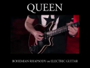 Chis Mike plays Queens Bohemian Rhapsody on solo electric guitar