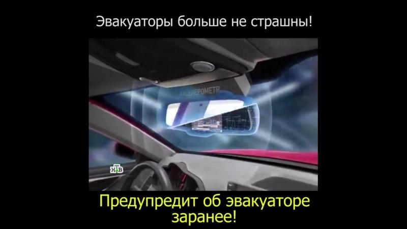 🔥Видеорегистратор Зеркало Car DVRs Mirror🔥 держатель для телефоном и планшетов Smartmount Car в ПОДАРОК 🎁