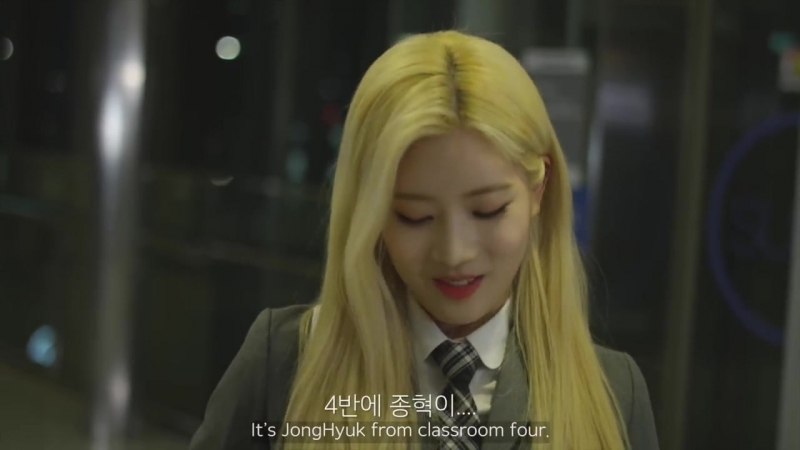180307 Kim Lip Jinsoul Choerry Remember When We First Met S3 Ep 5