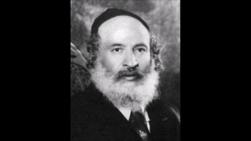 Rabbi Shaul Yedidya Elazar Taub of Modzitz (1886–1947) - Ve-Eineinu Sirena