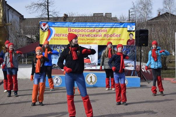 Итоги 24-го традиционного всероссийского легкоатлетического