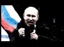 Сектор Газа - Война. Путин и Единая Россия