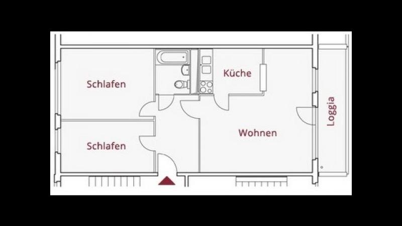 Поиск и съем жилья в Германии. Кто платит за нашу квартиру? Фридланд: Флюрография для кормящих мам.