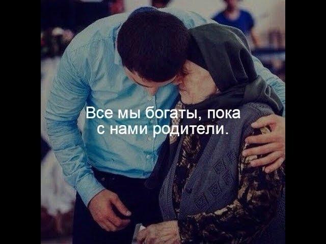 Даргинская песня 2018. Рамазан