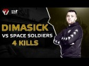 Dimasick vs. Space Soldiers @IEM Katowice 2018 Qualifier
