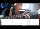 Как играть соло и проигрыши некоторых песен Гр.ОБ(с табами)