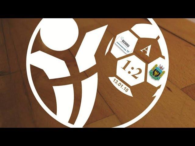 Игра 26. REHAU GRUNDFOS (BLR) - Небо (UKR)