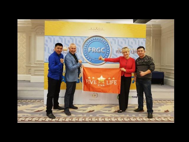 ПЕРВЫЙ Международный КОНГРЕСС по Fargocoin в Алматы с представителями Компании