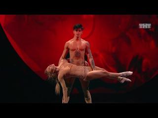 Танцы: Айхан и Алёна FOX (сезон 4, серия 19) из сериала Танцы смотреть бесплатно виде ...