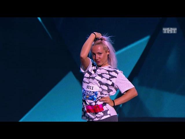 Танцы: Helena Hase (Мот - Разбуди Меня Шёпотом) (сезон 4, серия 8) из сериала Танцы смотре ...