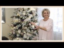 🎄🌲Decorate With Me Christmas Tree 2017 Blush Pink How To Flock Your Christmas Tree🎄🎄