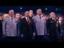 ТЫ ЗНАЕШЬ, ТАК ХОЧЕТСЯ ЖИТЬ и Путин плачет во время песни группа Рождество