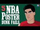 5 Poster Dunk FAILS (EXCLUDING BLOCKED SHOT/FOULS)