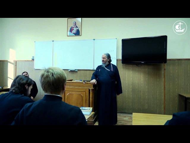 еп. Афанасий (Евтич). Святоотеческое понимание Священного Писания