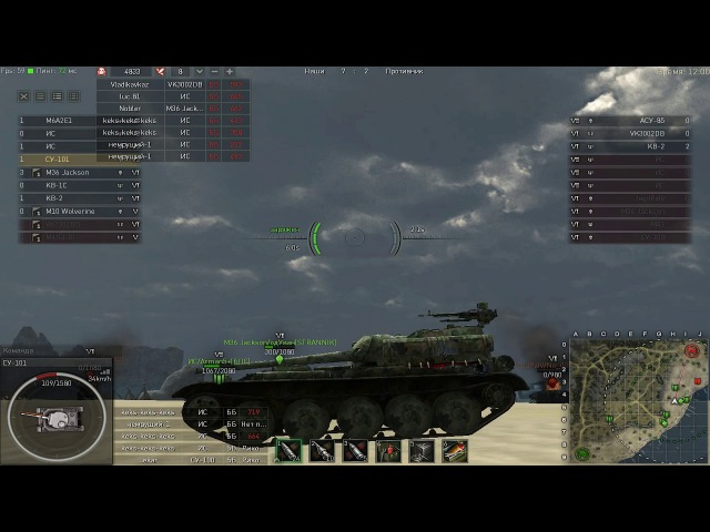 Ground War: Tanks. Су-101. Ворвался.