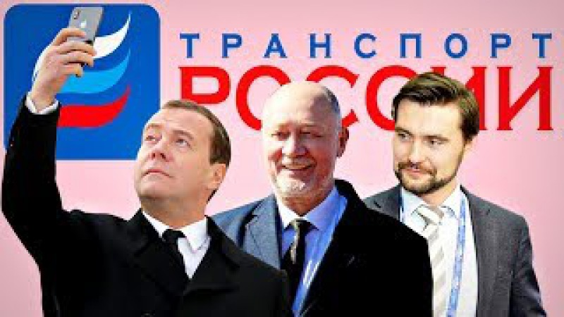 Реакция Медведева на стенд Sky Way | Мой вопрос Сибирякову 🙋