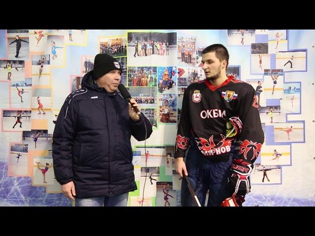 Интервью Сергея Крылова и Алексея Иорданова