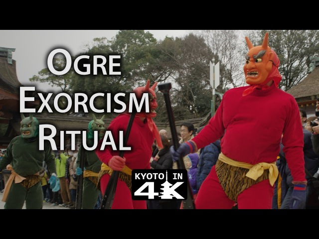 Kyoto Festival-Spring Ogre Purification in 4K 節分