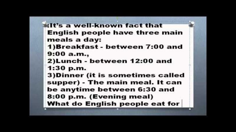 Топик English cuisine английская кухня на английском устная тема