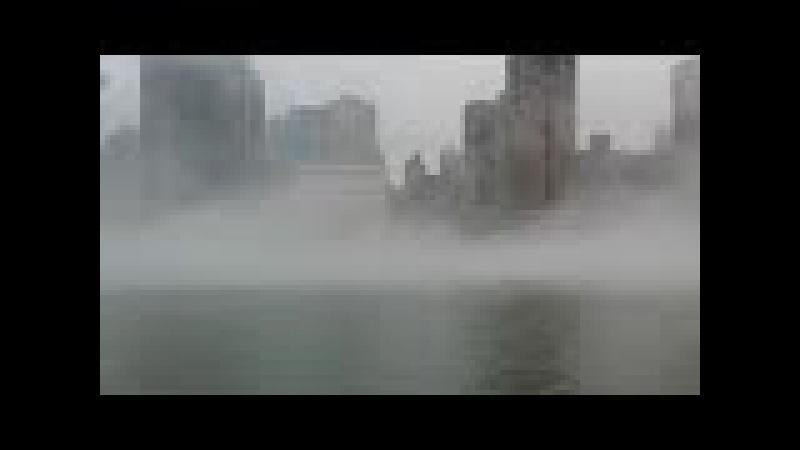Туман на Манхэттене