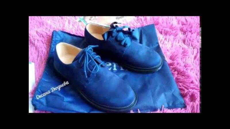 Ботинки Элли
